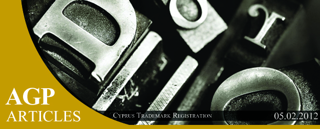 Cyprus Trademark Registration