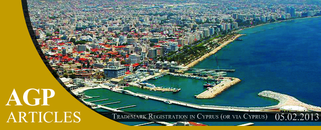 Trademark Registration in Cyprus (or via Cyprus)