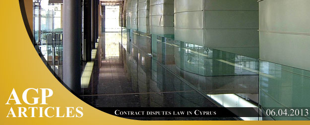 Contract disputes law in Cyprus