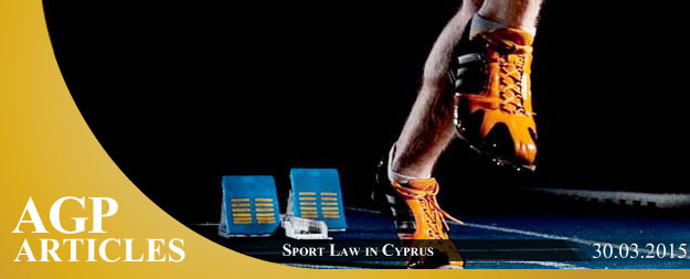 Sports Law in Cyprus
