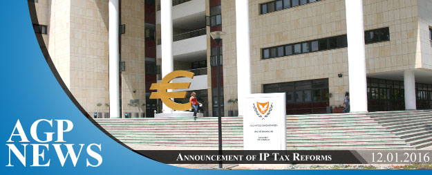 Announcement of IP tax reforms (BEPS Project)