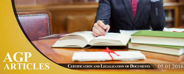 Certification & Legalization of Documents in Cyprus