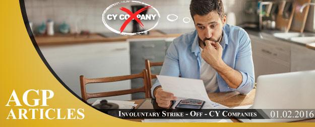 Cyprus Companies | Involuntary Strike-Off by the Registrar