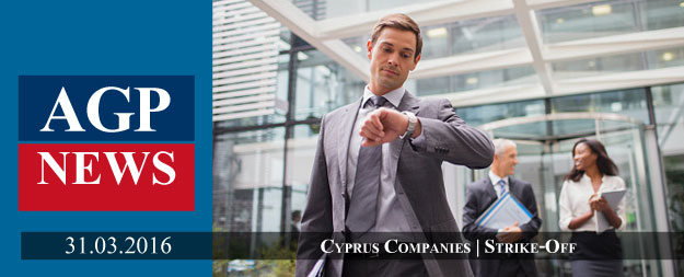 Cyprus Companies | Deadline extension for the submission of annual returns
