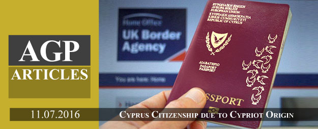 Brexit | UK Citizens of Cypriot origins | Apply for Cyprus citizenship.