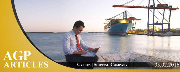 Cyprus Shipping Company | Update 2016