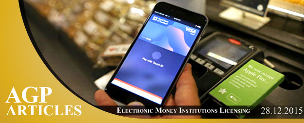 Electronic Money Institutions Licensing | FAQ