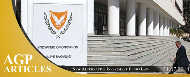 Cyprus Funds Update – New Alternative Investment Funds Law in Cyprus