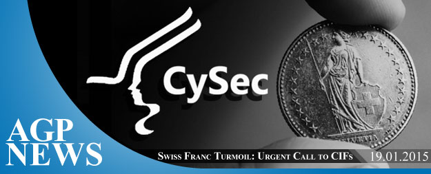 Swiss Franc Turmoil – Urgent Call to CIFs from CySEC