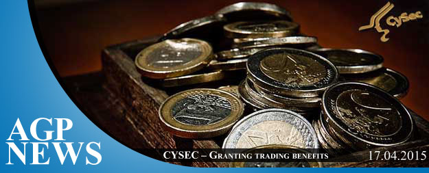 CySEC | Granting trading benefits to clients