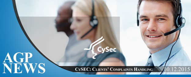 CySEC | Clients' complaints handling