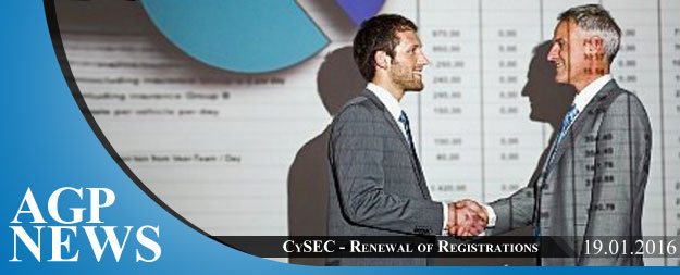 CySEC | Renewal of Registrations in the Public Register of Certified Persons