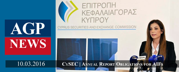 CySEC | AML and Internal Audit annual report obligations of AIFs and AIFMs