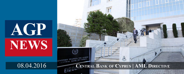 Central Bank of Cyprus | AML Directive