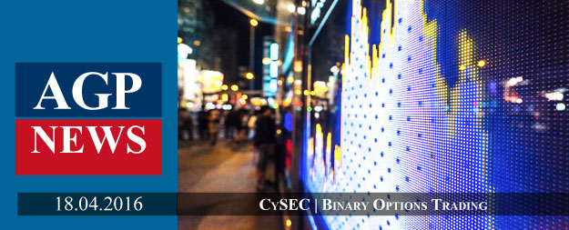 CySEC | Trading in binary options