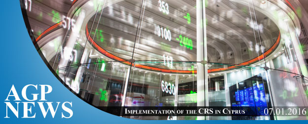 Implementation of the Common Reporting Standard (CRS) in Cyprus