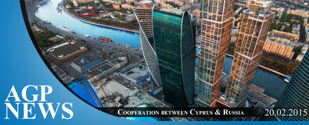 Protocol of Cooperation between Cyprus and Russia