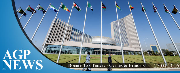 Double Tax Treaty | Cyprus & Ethiopia (Updated)