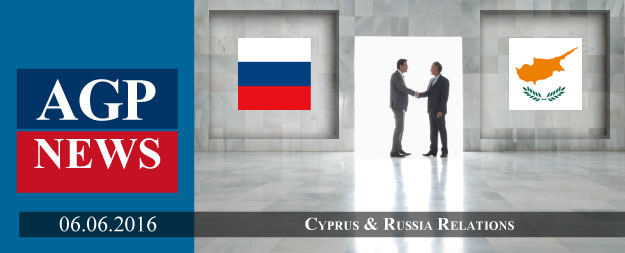 """Cyprus will remain a reliable partner to Russia"""