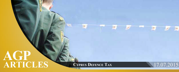 Cyprus Defence Tax [Part II]