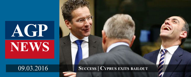 Cyprus Exits The Bailout Scheme