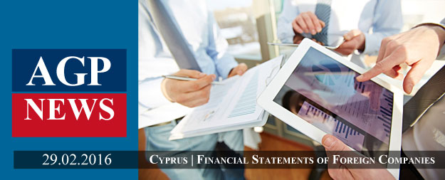 Branch in Cyprus | Financial Statements of Foreign Companies