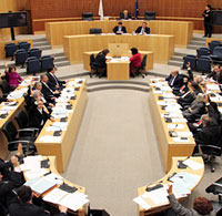 Cyprus Parliament   The Deposit Protection and Resolution of Credit and Other Institutions Scheme Law