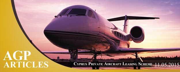 Cyprus Aircraft Leasing Scheme