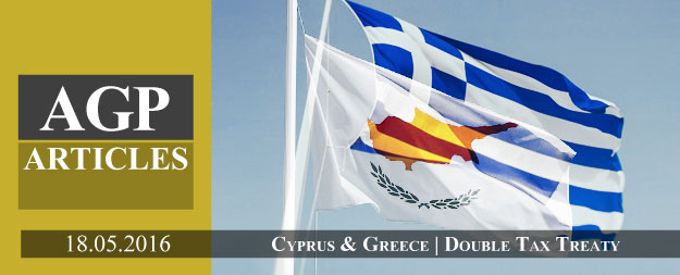 Cyprus & Greece DTT | Zero Taxation on Dividends from Cyprus Companies