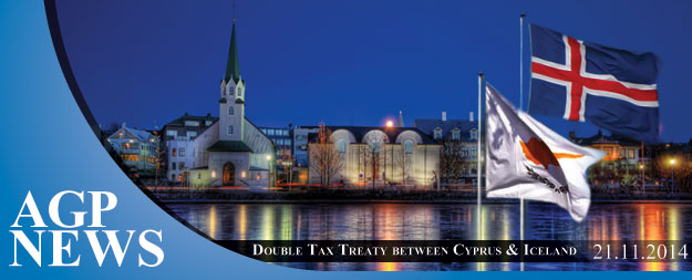 Double Tax Treaty – Cyprus & Iceland