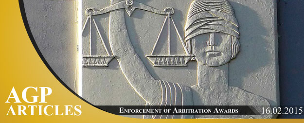 Enforcement of Arbitration Awards in Cyprus