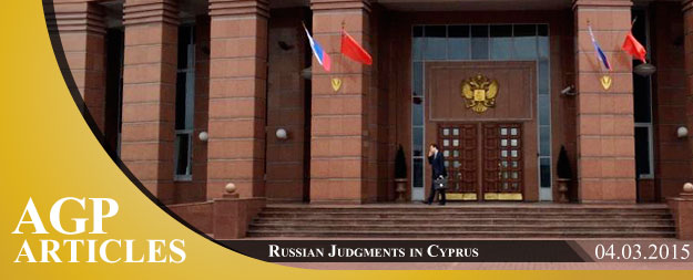 Enforcement of Russian Court Judgments in Cyprus