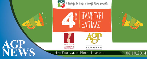 4th Festival of Hope – Limassol
