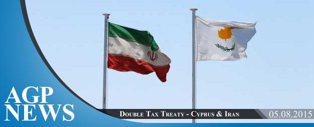 Double Tax Treaty – Cyprus & Iran