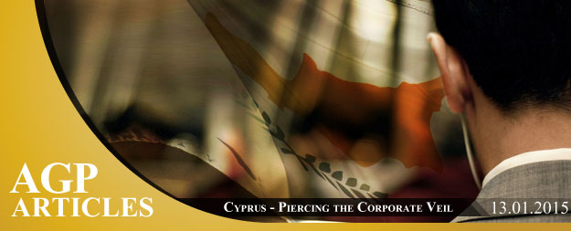 Cyprus | Piercing the Corporate Veil