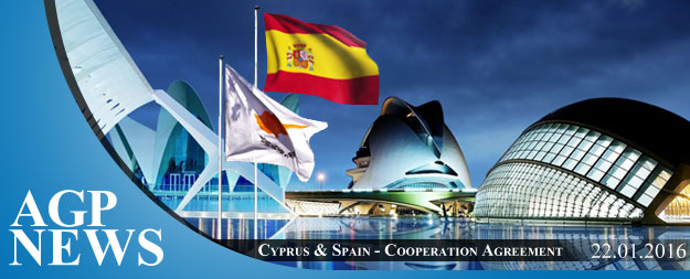 Cyprus & Spain | Agreement on the Mutual Protection of Classified Information