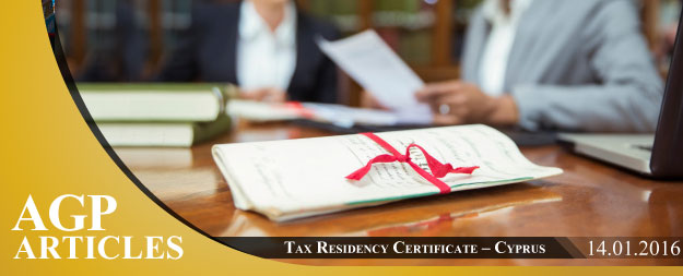 Tax Residency Certificate in Cyprus | New Procedure