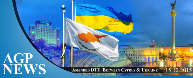 Amended Double Tax Treaty | Cyprus & Ukraine