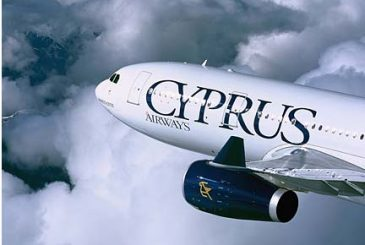 Permanent Residence in Cyprus (Category F), for Non-EU Nationals