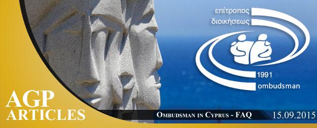 Ombudsman in Cyprus | FAQ