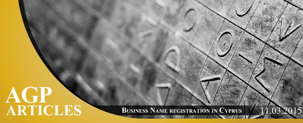 Business Name Registration in Cyprus