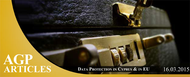 Data Protection in Cyprus and in EU