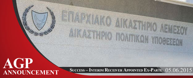 Litigation Success Interim Receiver Manager Appointed Ex