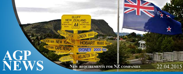 New Requirements for New Zealand companies