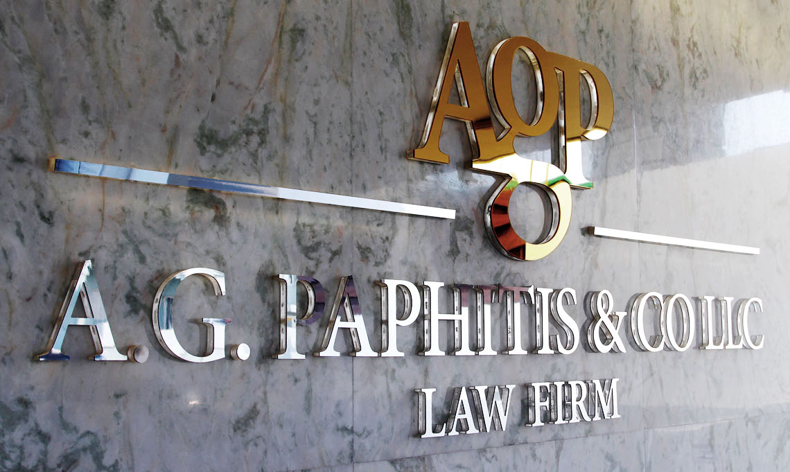 AGP law logo sign