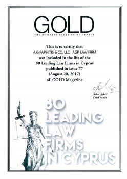 leading law firm in Cyprus 2017 - Gold magazine