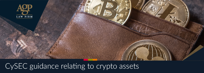 CySEC guidance relating to crypto assets
